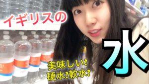 華音チャンネルの大学・学歴情報