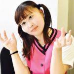 大松絵美(エミリン) のwiki風プロフィール情報