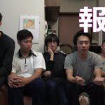【誰得】グループ系YouTuberの脱退動画をまとめてみた!